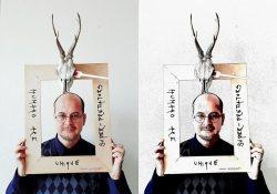 Alfred Freddy Krupa: ''Slikar u konceptuali...ili kako postati mainstream!''