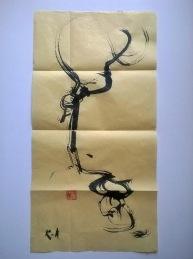 Alfred F. Krupa, ''Drvo i odraz'', kist i tuš, Inkston Xuan smeđi papir (uzorak papira), 2017. Foto: Matea Štedul
