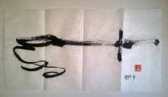 Alfred F. Krupa, ''Na obali rijeke Save'', kist i tuš, Inkston Xuan dekorativni papir (uzorak papira), 2017. Foto: Matea Štedul