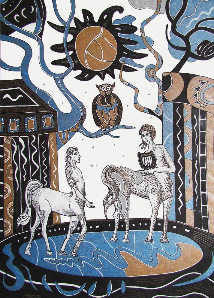 Krešimira Gojanović, ''Kentauri sa sovom'', crtež tuš na papiru, 40x30 cm