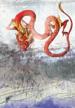 Svebor Vidmar, ilustracija za slikovnicu ''Posljednji zmaj'', digitalna grafika, 30x21 cm, 2012