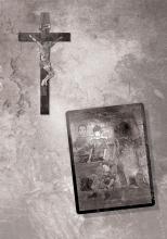 Svebor Vidmar , ilustraciju za roman ''Djeca gnjeva', digitalna grafika - 16x11 cm, 2014