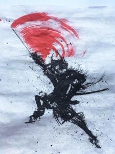 Valentina Kasapović, ''Ples samuraja'', tuš na papiru, 40x30 cm