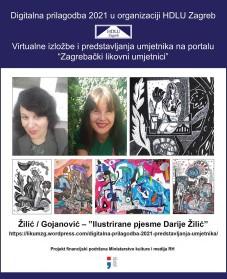 Žilić / Gojanović – ''Ilustrirane pjesme Darije Žilić''