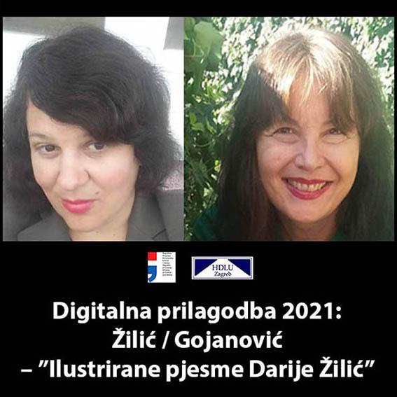 """8. Digitalna prilagodba 2021: Žilić / Gojanović – """"Ilustrirane pjesme Darije Žilić"""", 22. 4. 2021. 8. Žilić / Gojanović, 22. 4. 2021."""